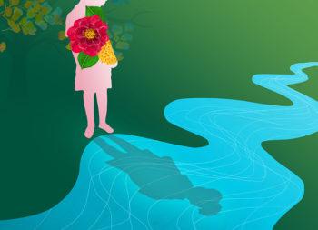 Reflection - Illustration